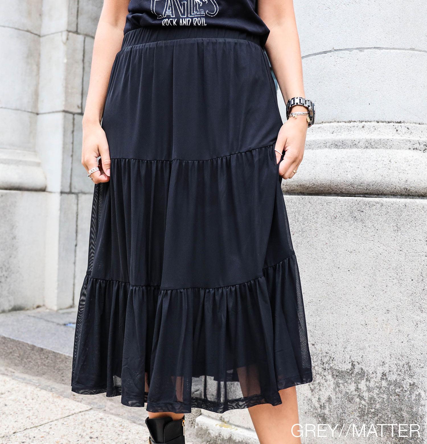 vila-vidavis-sort-nederdel-mesh-skirt.jpg