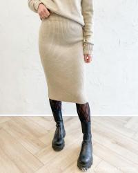 Viril Pencil Natural Melange Knit Skirt